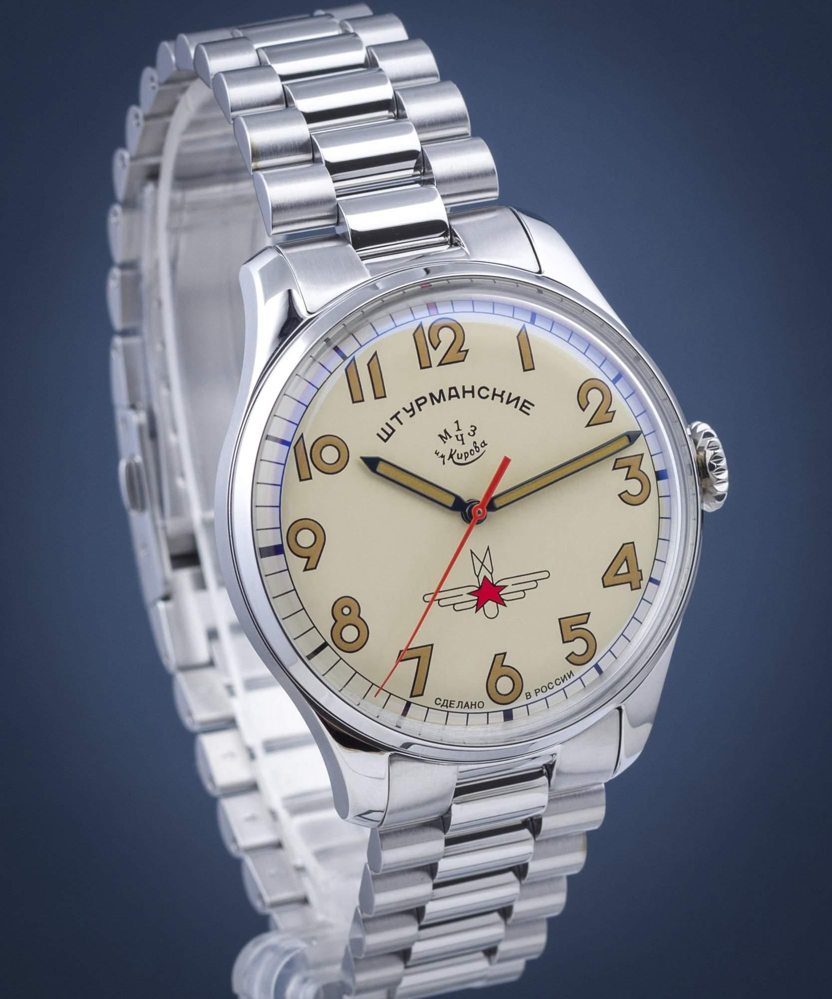 Sturmanskie Gagarin Automatic Limited Edition