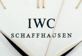 IWC (アイ・ダブリュー・シー)